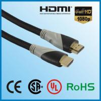 Buy cheap 2014 new style 40k 3D hdmi cable AM-AM 1.4 version product