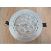 China Round Ceiling Light Fitting For Home wholesale