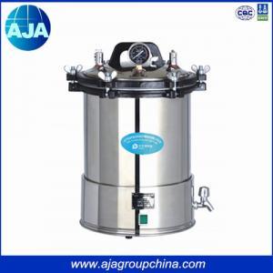 Buy cheap Стерилизатор машины/автоклава стерилизатора пара давления верхнего качества высокий product