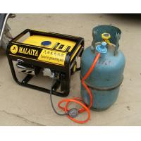 Buy cheap Conversion Kits for 5-5.5KW Honda Generator to use Propane LPG gas or methane nature Gas product