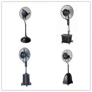 Buy cheap Fournisseur professionnel de fan de brume de la Chine product