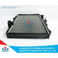 Buy cheap Kinga Auto car engine cooling system radiator For MITSUBISHI DELICA' 86-99MT OEM MB356342/605252 product