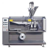 Buy cheap Food Bag Packing Machine 3KW Power product