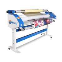 Buy cheap 1600mm Automatic Single Hot and Cold Professional Wide Laminating Machine product