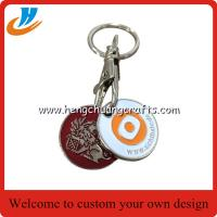 China K003 metal trolly coin keychain with custom logo&shopping cart coin holder keychain on sale