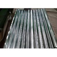 China High Strength Steel Galvanized Corrugated Metal Sheet For Roofing Material on sale