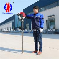 Buy cheap borehole sampling drill rig/soil core sampler drill machine/portable light rock core equipment for price product