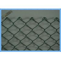 Buy cheap PVC Coated Chain Link Fence Fabric , Diamond Welded Wire Fence 5x5cm Openning product