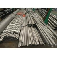Buy cheap Aluminum Fin Tube Stainless Steel Boiler Tubes For Marine Food Chemical Power Plant product