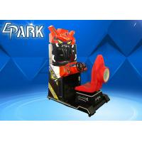 "Buy cheap Classic Stars Racing Kids Coin Operated Game Machine With 32"" LCD Screen product"