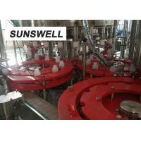 Buy cheap Pe Bottle Filling Machine With Aluminum Filling Sealing Machine from wholesalers