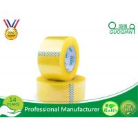 Buy cheap Security Adhesive BOPP Packaging Tape , Waterproof Sticky Tape Long Lasting product