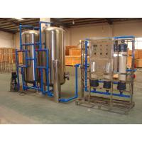 Buy cheap Mineral Water Treatment Ultrafiltration System product