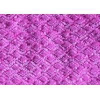 Buy cheap Anti Static Polyester Knit Fabric 255gsm , 200 Denier Polyester Elastane Fabric product