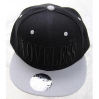 Buy cheap snapback hat /custom snapback cap with 3d embroidery product