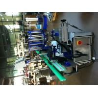 Buy cheap Round Bottle Labeling Machinery , Wrap Around Label Applicator product