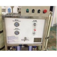 China 2m3/D Small RO Seawater Desalination Plant /Reverse Osmosis Fresh Water Generator/RO Plant on sale