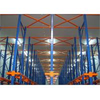 China Height Adjustable Heavy Duty Pallet Racking System Warehouse Pallet Shelves on sale