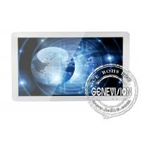Buy cheap 24 Inch Automotive Digital Signage Bus Tv Advertising Display 6-36 V DC Power Supply product