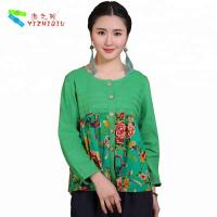 Buy cheap YIZHIQIU ladies cotton tops and blouses Casual Blouse ropa mujer from wholesalers