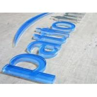 Buy cheap outdoor advertising acrylic letter signs product