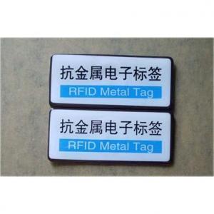 Buy cheap El RFID Metal la etiqueta, etiqueta del metal del HF RFID de la frecuencia ultraelevada, etiqueta del metal de la frecuencia ultraelevada RFID de G2XM product