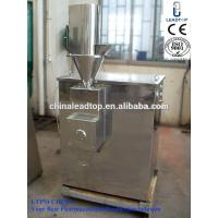 Buy cheap Stainless Steel hydraulic Dry Granulator Machine With Capacity 20-100L product