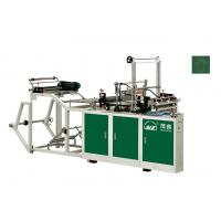 Buy cheap Automatic Disposable Glove Machine product