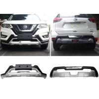 Buy cheap Nissan New X-Trail 2017 Rogue Car Accessories Front Guard And Rear Guard Protector product