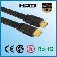 Buy cheap HDMI cable AM TO AM shell flat cable product