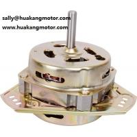 Buy cheap Electric AC Single Phase Motor Spin Motor with CE RoHS HK-018T product