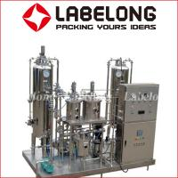 Buy cheap High Volume  Drink Mixer Machine , DHY Soda Water Mixer Vacuum Deoxidation product