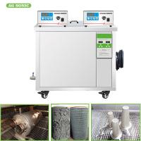 Buy cheap Electrostatic / Grease / Hydraulic Ultrasonic Filter Cleaning Machine 40khz Frequency product