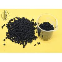 Buy cheap Gas Mask Coal Based Extruded Activated Carbon Good Adsorption Black Color product