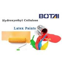 Buy cheap Thylocell Hydroxyethyl Cellulose HEC product