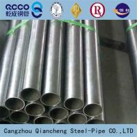Buy cheap seamless steel pipe api 5l pipes product