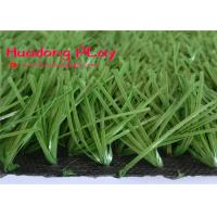 Buy cheap Football Stadium Artificial Turf Grass Water Saving Excellent Leisure Effect High Color Fastness product