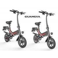 Buy cheap Digital Odometer Foldable Electric Bicycle Max Speed 25KM/H 12 Inch Pneumatic from wholesalers