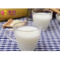 Buy cheap Easy Digestibility Natural Goat Milk Powder  HACCP System Pure Milk Powder product