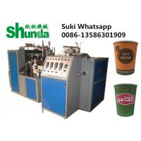 Buy cheap Intelligent Small Disposable Paper Cup Making Machine With Electricity Heating System product