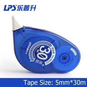 Buy cheap Plastique décoratif coloré 30m de bande de correction de dioxyde de titane 90162 product