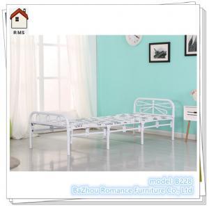 Buy cheap cheap folding single bed white metal folding bed B228 product
