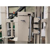 Buy cheap Easy Operation Auto Pallet Wrapper / Rotary Automatic Stretch Wrap Machine product