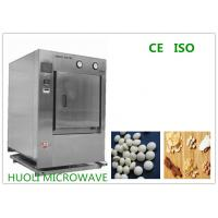 Buy cheap Industrial Microwave Drying Equipment Oven / Drying Herbs In Microwave product