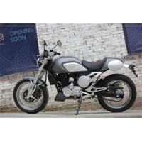 Buy cheap Chain drive and CDI igition 250cc motorcycle,disc brake 250cc motorcycle from wholesalers