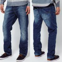 Buy cheap Harem style washed straight leg denim jeans in indigo for man   product