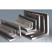 Buy cheap Mild Steel Equal Angle from wholesalers