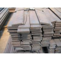 Buy cheap low price prime q235 a36 ms steel flat bar from wholesalers
