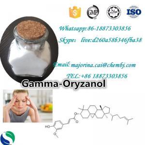 China Gamma-Oryzanol for Anti Anxiety Medicine Grade Lower Blood Lipids CAS: 11042-64-1 on sale