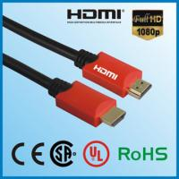 Buy cheap High End HDMI Cable with Nylon braid with Ethernet product